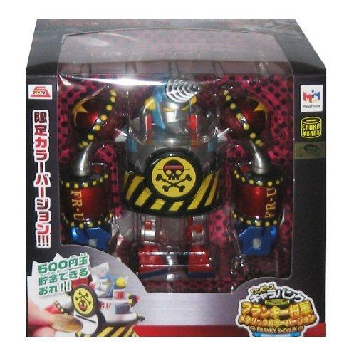 [Limited color version One Piece Chara Bank Franky Shogun [metallic color version] (japan import)