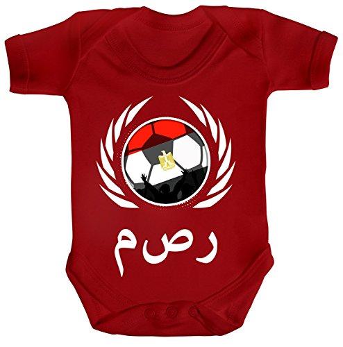 Egypt Wappen World Cup Fussball WM Fan Strampler Bio Baumwoll Baby Body kurzarm Fußball Ägypten, Größe: 6 - 12 Monate,Red