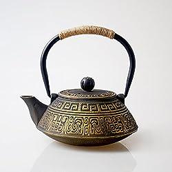 HwaGui Teekanne Gusseisen Gold Japan Teekannen mit Sieb Infuser für Stövchen 0,8L/800ml