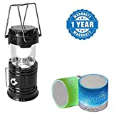 #1: Captcha Portable Outdoor Multifunctional Rechargeable Solar Camping Lantern With Bluetooth Light Speaker LED with Disco Lights FM/SD Slot (One Year Warranty)