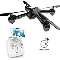 Price comparsion for DROCON Cyclone X708 First Drone for Beginners Series Training Quadcopter Equipped with 3D Flip Headless Mode One Key Return Easy Operation