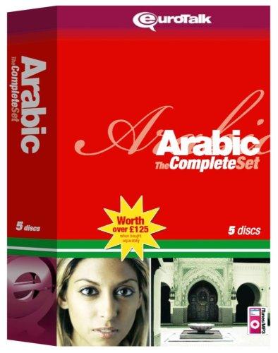 De Complete Talencursus Set ARABISCH: 5 cd-roms, waarde 129,80 los gekocht