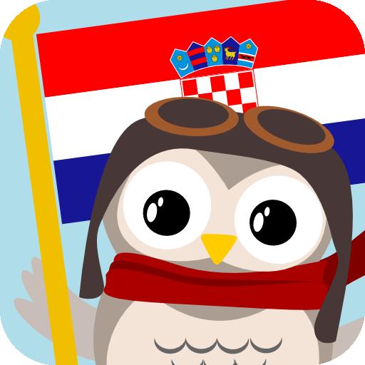 Gus on the Go: Kroatisch für Kinder