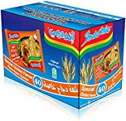 Indomie Pillow Pack Special Chicken Flv, 40 x 75 g - Pack of 1 V1600