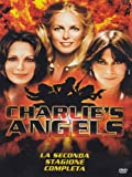 Charlie's angels Stagione 02