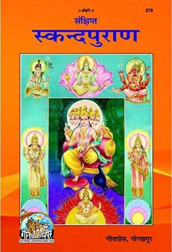 Skand Puran Code 279 Hindi (Hindi Edition) por Ved Vyas (Gita Press Gorakhpur)