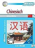 Assimil. Chinesisch CD-ROM. PC-Version von Chinesisch ohne Mühe, Band 1 + 2 CD-ROM für Win 98/ME/2000/XP.