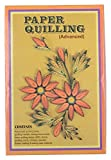 #10: Oytra Paper Quilling Advancet Kit with Quilling needle, background cards, 5mm quilling strips(400), dome, quilling comb, crimper, plucker, flower making and earing raw material