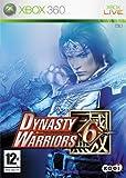 Cheapest Dynasty Warriors 6 on Xbox 360