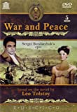 Sergei Bondarchuk's War and Peace 5 DVD Set [NTSC, English subtitles]
