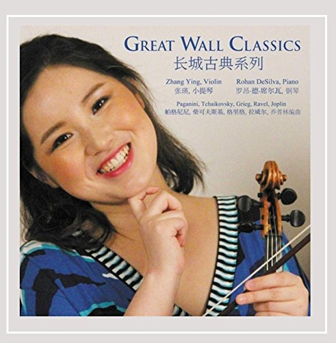 Great Wall Classics Zhang Ying
