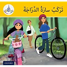 The Arabic Club Readers: Yellow: Sara Rides a Bicycle 6 Pack