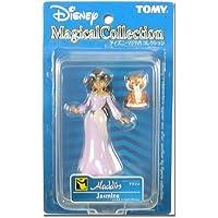 Disney Magical Collection 128 Jasmine Dress Up Version Figure (japan import)