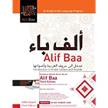 Alif Baa: Book + DVD + Website Access Card (Al-Kitaab Arabic Language Program)
