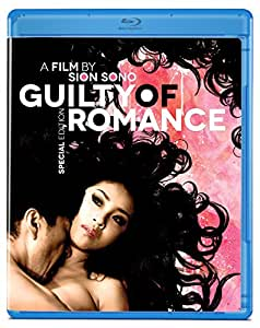 Guilty of Romance: Special Edition [Blu-ray] [2011] [US Import]