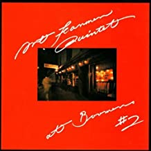 At Boomers 2 by Art Farmer Quintet (2008-10-21)