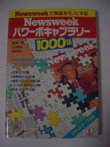 newsweek1000-newsweek