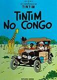 tintin au congo portugais verbo