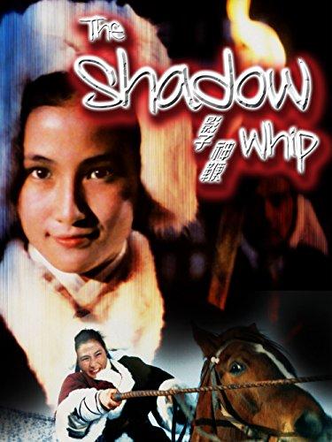 the-shadow-whip-ov