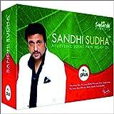 Sandhi Sudha Saptarishi Ayurvedic Joint Massage Oil