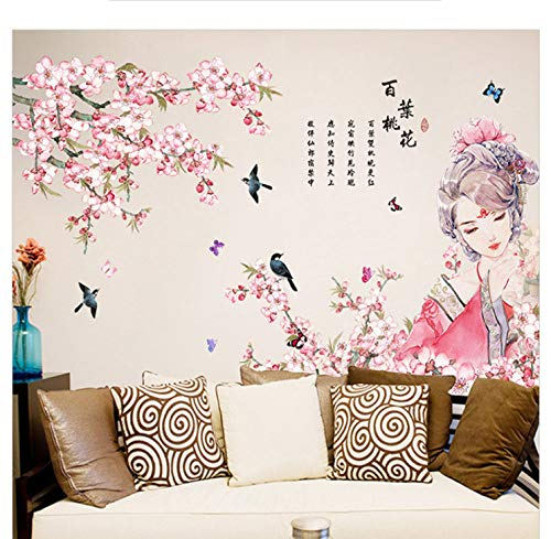 akeansa Wall Stickers Art Sticker Murals Decal Decals Children Vinyl Flying Birds Butterfly Peach Flowers Chinese Classical Beauty Wall Home Decoration Mural Wall Quote Paper Poster -