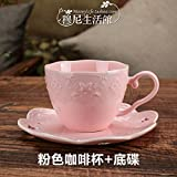LOYWT Coffee Cup, Saucer, Pure White, New Bone China, European Lace, Relief Cup, Afternoon Tea, Court Wind And Dish,B
