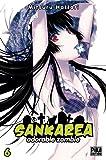 Sankarea Vol.6