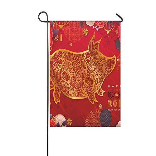 JOCHUAN Home Dekorative Outdoor Doppelseitige Chinese New Year 2019 Zodiac Pig Garten Flagge, Haus Hof Flagge, Garten Hof Dekorationen, saisonale Willkommen Outdoor Flagge