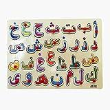 Amazonfr Alphabet Arabe Ajouter Les Articles Non En Stock