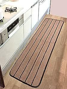 Saral Home Striped Runner (Beige, Microfiber, 45x120 cm)