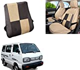 Auto Pearl-Premium Quality Orthopaedic Velvet Memory Foam Car Seat Chess Beige Grey Backrest For - Maruti Suzuki Omni