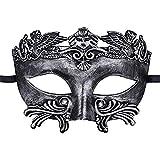 Kapmore Mens Maskerade Maske Griechische Römische Party Karneval Halloweenmaske (one size, square silver)