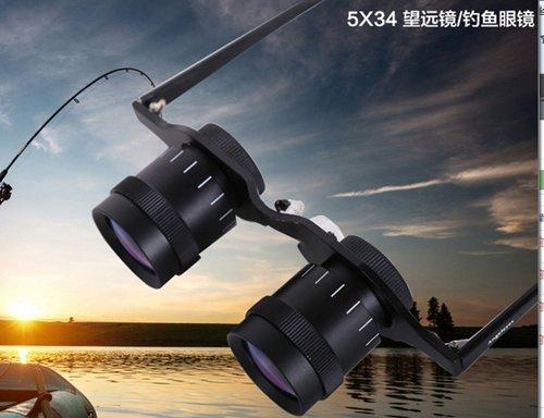 Lihong fernglas hi def anzeigen nachtsichtgerät angeln klassische