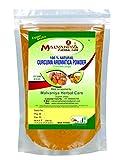 #6: 100% Natural Turmeric Rhizome (CURCUMA AROMATICA) Powder for YOUNGER LOOKING SKIN NATURALLY by Malvaniya Herbal Care (227Grams)