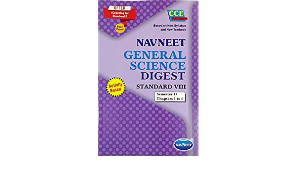 General Science Digest Class 8th Navneet Sem-1 Chapter 1 to