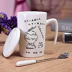 Laxba taza de café 12 tazas de Horóscopo, ...