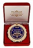 Medalla de oro en el diseño con forma de hijo ruso Sucedáneo de cumpleaños