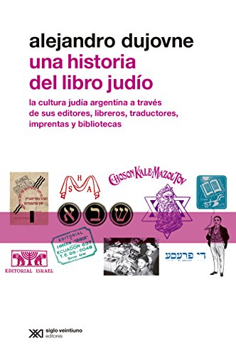 Una historia del libro judío: La cultura judía argentina a través de sus editores, libreros, traductores, imprentas y bibliotecas (Metamorfosis) por Alejandro Dujovne