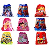 Sky Solutions Cartoon Printed Haversack Bag For Kids Birthday Party Return Gift(Pack Of 12)