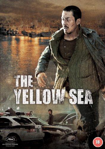the-yellow-sea-hwanghae-aka-the-murderer-2010-dvd
