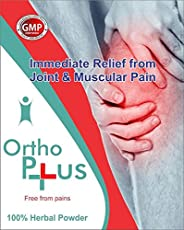 Human Care Health Products and Services Ortho Plus Powder to Increase Cartilage for Rheumatoid and Osteo Arthritis, 200g