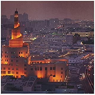 3drose Grußkarte Katar, Doha, fanar, Katar Islamische Kulturzentrum, erhöht View, Dusk, 15,2x 15,2cm (GC 257255_ 5)