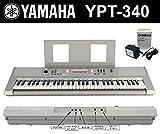 Yamaha 340(PSR-E343) Clavier portable en argent avec 61touches à dynamique–550, bien sûr klingenden sonorités–Adaptateur réseau USB to hôte d'origine Note Coussin