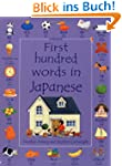 First Hundred Words in Japanese (Usbo...