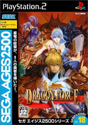 Ps2 Dragon Age (Sega AGES 2500 Series Vol. 18 Dragon Force [Japan Import] by Sega)