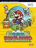 Super Paper Mario - Offizieller Spieleberater Lösungsbuch