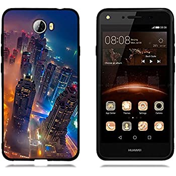 coque huawei y5 ii paysage