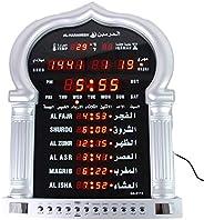 Al-Harameen Islamic Wall Clock - 5115