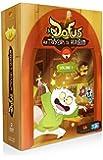 Dofus Aux trésors de Kerubim Coffret 2 DVD - Volume 1 (Inclus le Livret de 8 pages - Une figurine Papycha - Une carte personnage et un mini plateau de jeu) Edition limitée