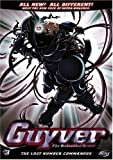 Guyver 3: Lost Number Commandos [Import USA Zone 1]